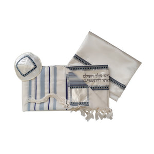 Peace Tallit for men, Bar Mitzvah tallit set, wedding tallit, wool tallit from Israel, custom tallit by Galilee Silks