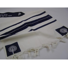 Load image into Gallery viewer, Blue Oriental Wool Tallit for men, modern tallit, bar mitzvah tallit set, custom tallit from Israel