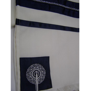 Blue Oriental Wool Tallit for men, contemporary tallit, bar mitzvah tallit, custom tallit from Israel by Galilee Silks