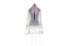 Load image into Gallery viewer, Pink and Peach Tallit for Girl, Bat Mitzvah Tallit by Galilee Silks, Tallit Set