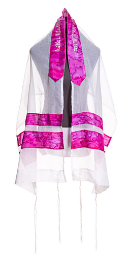Pink tallit, Silk Tallit, girls tallit, bat mitzvah tallit, womens tallit by Galilee Silks