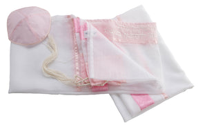 Pink Paisley Tallit for women, bat mitzvah tallit set by Galilee Silks Israel