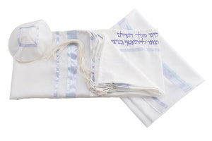 Four Mothers Tallit in Lilac- feminine tallit, girls tallit set, womens tallit, Bat Mitzvah Tallit by Galilee Silks