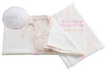 Load image into Gallery viewer, Four Mothers Tallit in Pink- Feminine Tallit, Bat Mitzvah Tallit Set, Girls tallit, womens tallit by Galilee Silks Israel