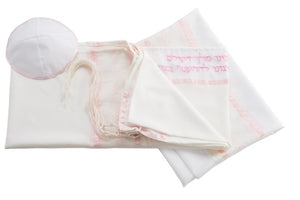 Four Mothers Tallit in Pink- Feminine Tallit, Bat Mitzvah Tallit Set, Girls tallit, womens tallit by Galilee Silks Israel