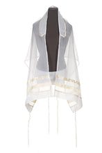 Load image into Gallery viewer, Creme Paisley Tallit for women, girls tallit, bat mitzvah tallit by Galilee Silks Israel