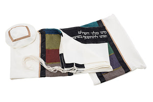 Walls of Jerusalem Bar Mitzvah Tallit, Modern Tallit from Israel, Hebrew Prayer Shawl kippah