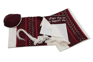 Bordeaux Star of David Tallit set, Bar Mitzvah Tallit Set, Wool Tallit, Jewish Prayer Shawl