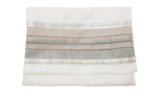 Load image into Gallery viewer, Talit Stone stripes Wool Tallit, Bar Mitzvah Tallit bag, Wedding Tallit Prayer Shawl