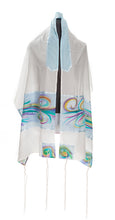 Load image into Gallery viewer, Silk Tallit for girl, Bat Mitzvah Tallit, Hand made Tallit by Galilee Silks