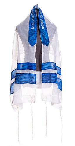 Sea Blue Silk Stripes Girls Tallit, Bat Mitzvah Tallit, tallit for Girl, Silk Tallit, Feminine Tallit, Women's Tallit Prayer Shawl