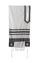 Load image into Gallery viewer, Classic Black and Silver Decorated Wool Tallit for Men, Bar Mitzvah Tallit ,Hebrew Prayer Shawl Tzitzit, Wedding Tallit, Tallis hung