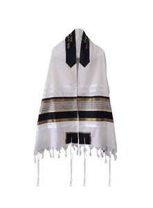 JOSEPH Gold, Black and Olive Green decorated Wool Tallit for men – Bar Mitzvah Tallit, Hebrew Prayer Shawl, Tzitzit Wedding Tallit, Tallit Prayer Shawl, Contemporary Tallit