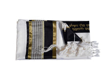 Load image into Gallery viewer, JOSEPH Gold, Black and Olive Green decorated Wool Tallit for men – Bar Mitzvah Tallit, Hebrew Prayer Shawl, Tzitzit Wedding Tallit, Tallit Prayer Shawl, Contemporary Tallit flat