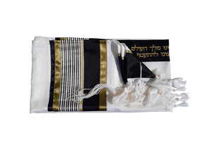 JOSEPH Gold, Black and Olive Green decorated Wool Tallit for men – Bar Mitzvah Tallit, Hebrew Prayer Shawl, Tzitzit Wedding Tallit, Tallit Prayer Shawl, Contemporary Tallit flat