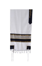 Load image into Gallery viewer, JOSEPH Gold, Black and Olive Green decorated Wool Tallit for men – Bar Mitzvah Tallit, Hebrew Prayer Shawl, Tzitzit Wedding Tallit, Tallit Prayer Shawl, Contemporary Tallit hung