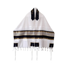 Load image into Gallery viewer, JOSEPH Gold, Black and Olive Green decorated Wool Tallit for men – Bar Mitzvah Tallit, Hebrew Prayer Shawl, Tzitzit Wedding Tallit, Tallit Prayer Shawl, Contemporary Tallit spread