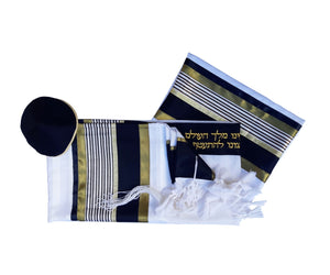 JOSEPH Gold, Black and Olive Green decorated Wool Tallit for men – Bar Mitzvah Tallit, Hebrew Prayer Shawl, Tzitzit Wedding Tallit, Tallit Prayer Shawl set, Contemporary Tallit