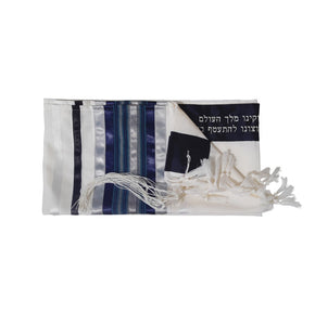 Blue, Gray and Silver shades stripes Wool Tallit, Bar Mitzvah Tallit Set Tzitzit from Israel flat