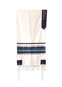 Blue, Gray and Silver shades stripes Wool Tallit, Bar Mitzvah Tallit Set Tzitzit from Israel hang