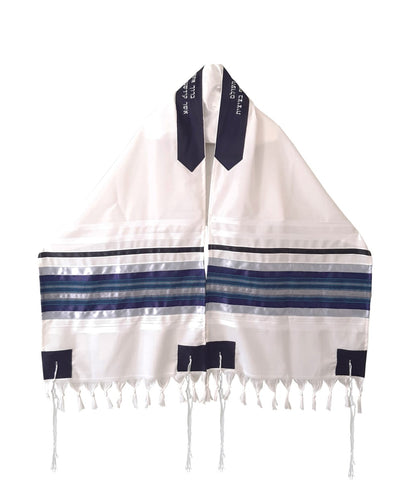 Exclusive Tallit with Blue, Gray and Silver shades stripes Wool Tallit, Tzitzit Bar Mitzvah Tallit Set from Israel
