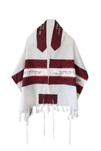 Load image into Gallery viewer, bordeaux biblical verse wool tallit, bar mitzvah tallit