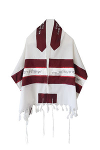 bordeaux biblical verse wool tallit, bar mitzvah tallit