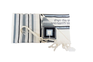 Classic Tallit With Gray & Black Strips, Bar Mitzvah Tallit, Wool Tallit, Wedding Tallit from Israel