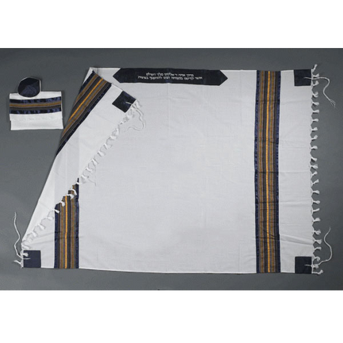 Prestigious Tallit For Men With Golden Yellow Strips