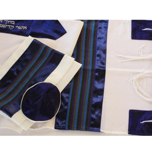 Purple and Blue Jewish prayer shawl Tallit for men by Galilee Silks