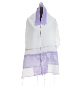 Paper Cut Purple Tallit,Girls Tallit, Bat Mitzvah Tallit, Tallit for Women