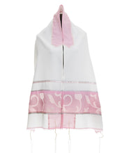 Load image into Gallery viewer, Paper Cut Pink Tallit, Girls Tallit, Bat Mitzvah Tallit, Tallit for Women from Israel