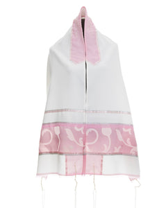 Paper Cut Pink Tallit, Girls Tallit, Bat Mitzvah Tallit, Tallit for Women from Israel