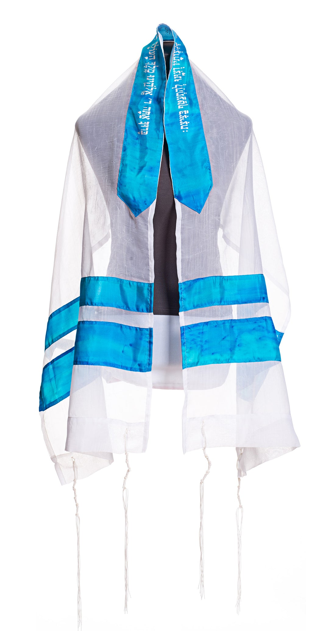Blue tallit, Silk tallit, bat mitzvah tallit with stripes, girls tallit by Galilee Silks Israel