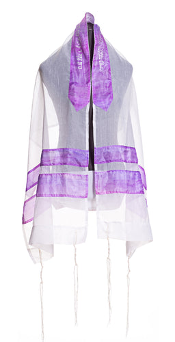 Lilac Clouds Silk Stripes Girls Tallit, Bat Mitzvah Tallit, Feminine Tallit, Women's Tallit Prayer Shawl