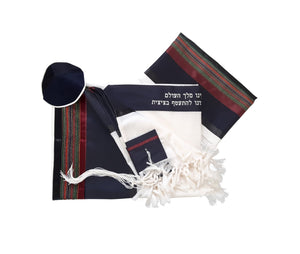 RGB - Dark Blue and Multi-Colors Wool Tallit, Bar Mitzvah tallit, Wedding Tallit, Chuppah Tallit set