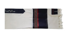 Load image into Gallery viewer, RGB - Dark Blue and Multi-Colors Wool Tallit, Bar Mitzvah tallit, Wedding Tallit, Chuppah Tallit flat