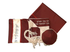 bordeaux biblical verse wool tallit, bar mitzvah tallit set