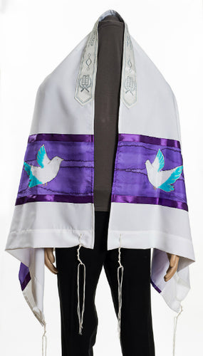Doves Tallit, Hebrew Prayer Shawl Tallit, Bar Mitzvah Tallit, Modern Tallit for Men