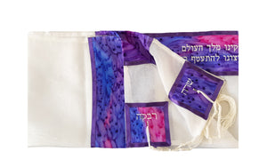 four mothers on purple silk bat mitzvah tallit set, women tallit from Israel