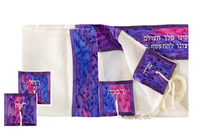 four mothers on turquoise silk corners bat mitzvah tallit, women tallit from Israel