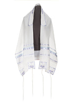 Load image into Gallery viewer, Four Mothers Tallit in Lilac- feminine tallit, girls tallit, womens tallit, Bat Mitzvah Tallit by Galilee Silks