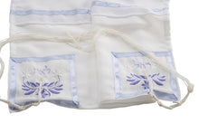 Load image into Gallery viewer, Four Mothers Tallit in Lilac- feminine tallit, girls tallit, tallit for women, Bat Mitzvah Tallit by Galilee Silks