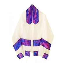 Load image into Gallery viewer, The Four Mothers on Purple Silk Blend Bat Mitzvah Tallit, Tallit for Girl, Silk Tallit view