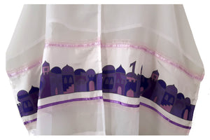 Jerusalem Name and Landscape in Purple Silk shades, Bat Mitzvah Tallit, Girl's Tallit, Tallit for Women CU