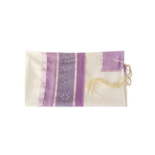 Load image into Gallery viewer, Lilac Star of David Tallit for women, Bat Mitzvah Tallit flat