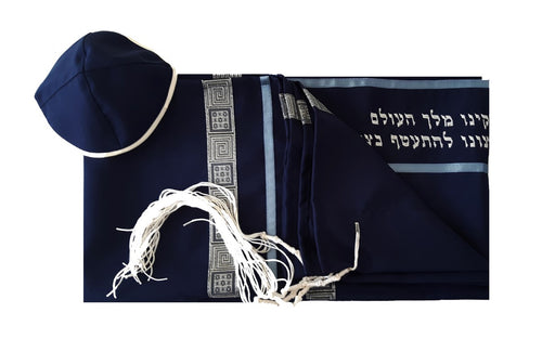 Navy Blue Tallit, Bar Mitzvah Tallit Set, Hebrew Prayer Shawl