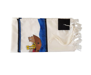 Noah's Ark Hand Painted Bar Mitzvah Tallit,  Modern Tallit for Boy flat 2