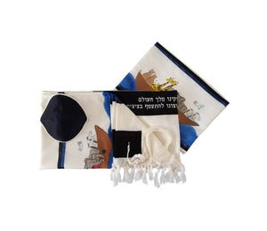 Noah's Ark Hand Painted Bar Mitzvah Tallit,  Modern Tallit for Boy set