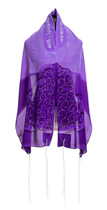 Tree of Life Tallit for Women, Bat Mitzvah Tallit, girls tallit, womens tallit, Silk tallit, purple tallit
